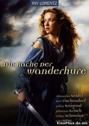 Wanderhure Online